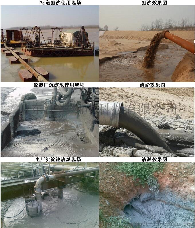 長江通用設備鉸刀吸抽沙泵臥式耐磨鉸刀陸地吸沙泵770553472