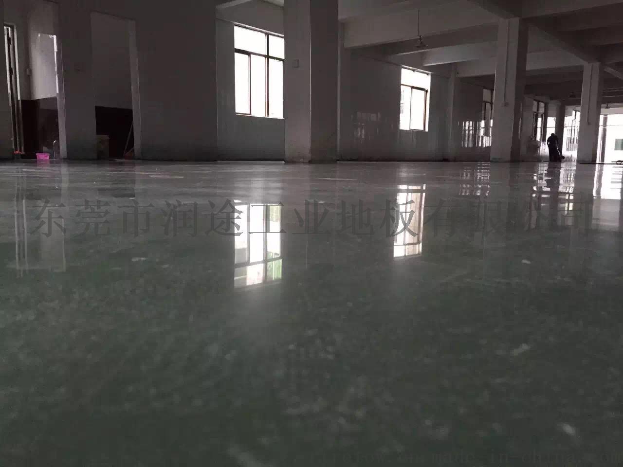 廣東化州水泥地面翻新,廣東化州工廠舊地面起灰處理747270302