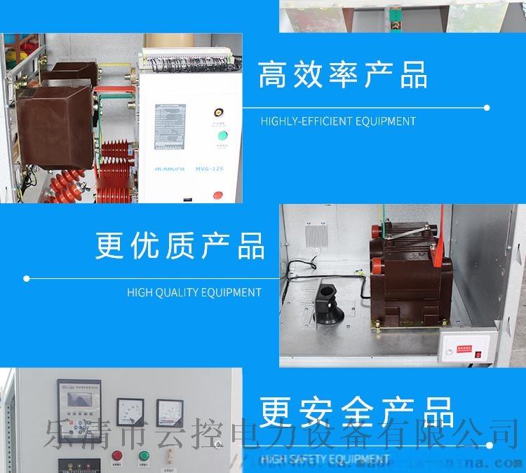 2_看图王(1)_10.jpg