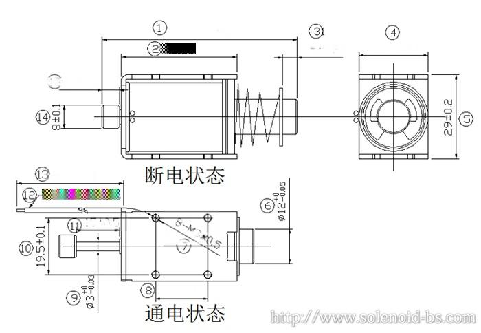 BS-1240S-39.jpg