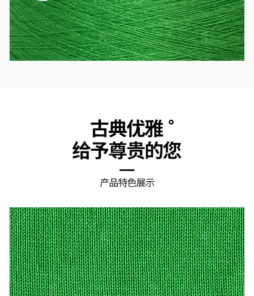 抗起球天丝棉_08.jpg