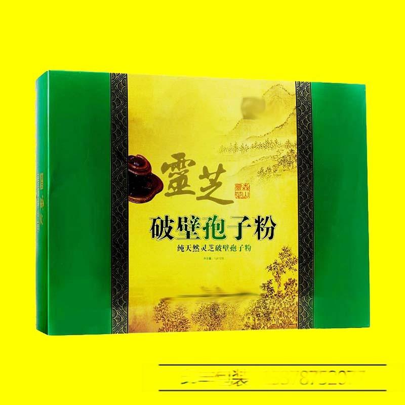 药品礼盒包装盒86.jpg