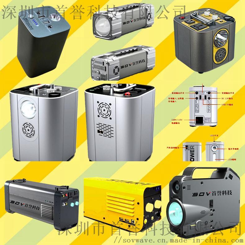 15000毫安大功率电源多功能电源储能电源启动电源129023755