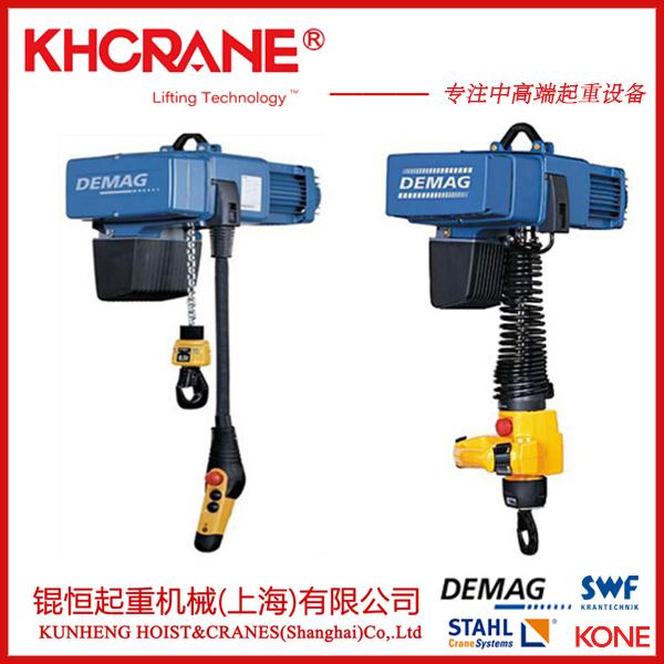 电动葫芦起重机 德马格款电动葫芦 250KG862699515