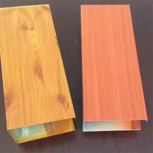 木纹U型铝方通 木纹铝方通厂家 木纹铝方通吊顶.jpg