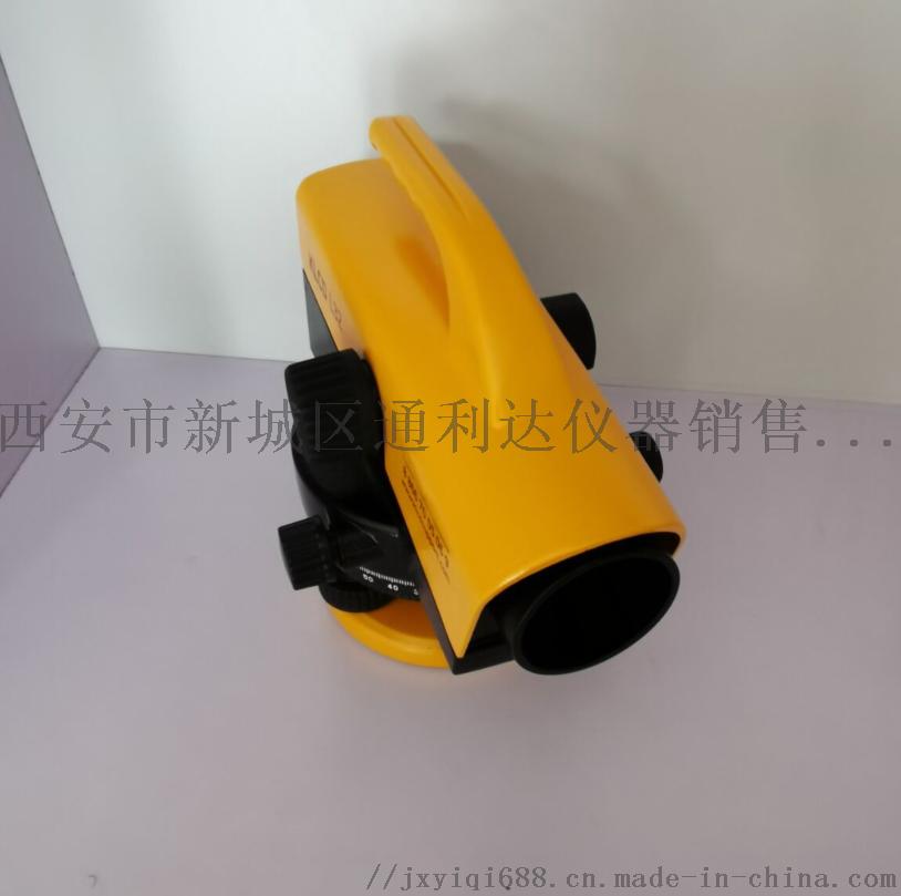 西安水准仪有卖水准仪水平仪151860355