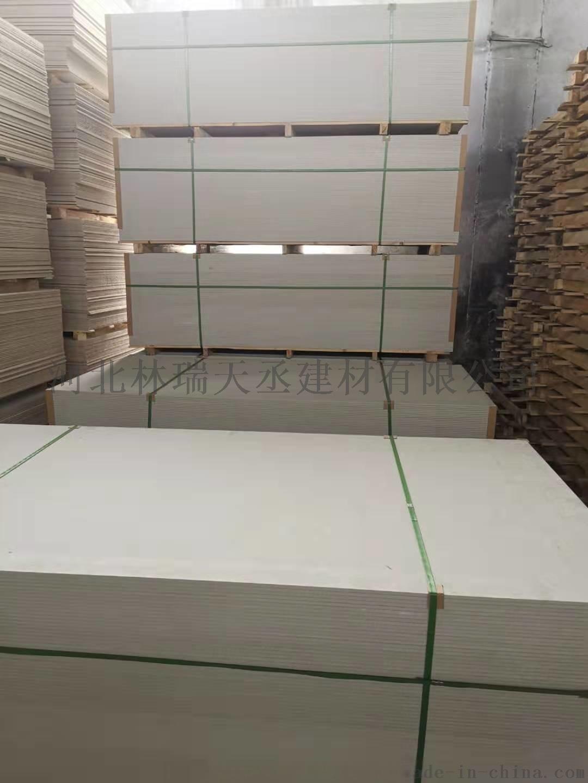 河北硅酸钙板生产厂家875343795