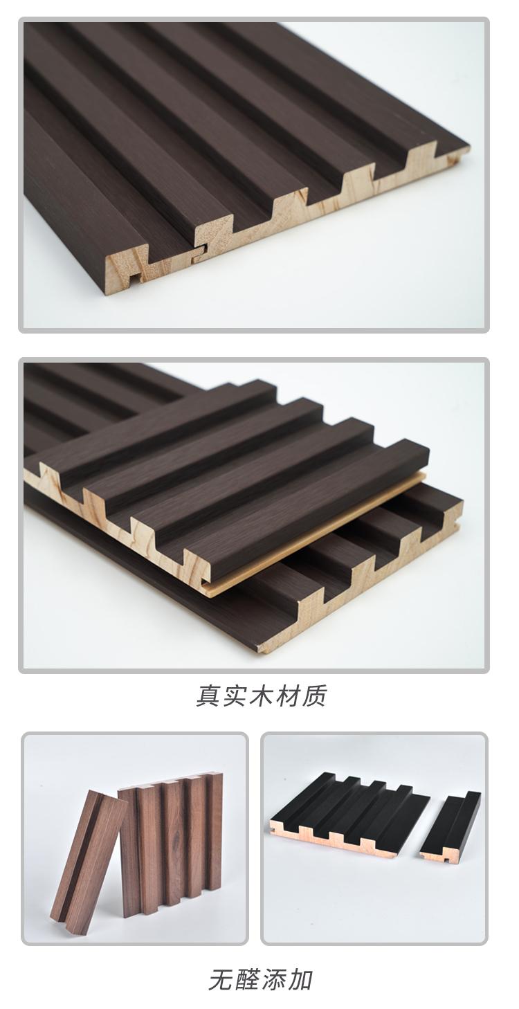网红实木格栅板 (6).jpg