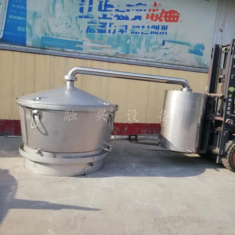 800斤粮食酿 设备.jpg