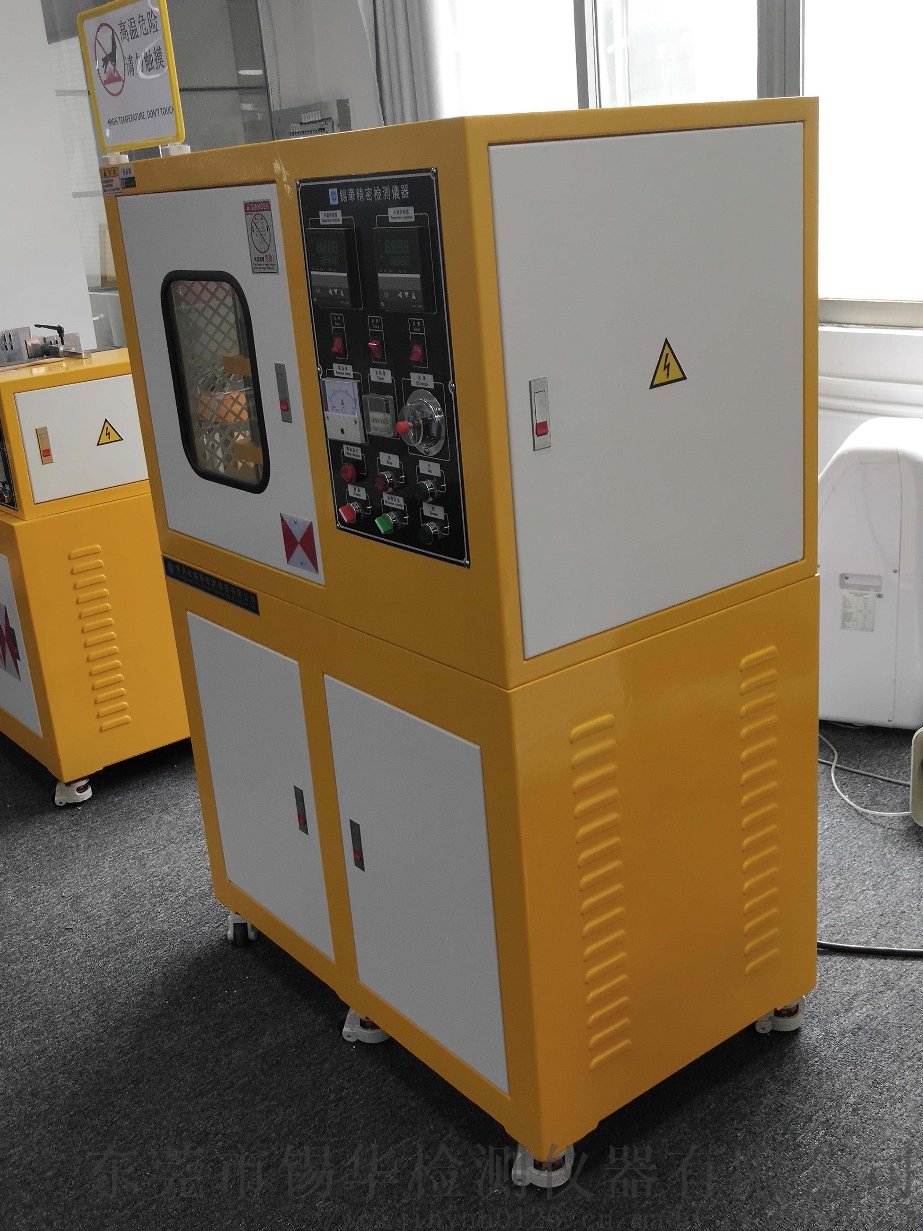 锡华XH-406B实验平板**化机807077365