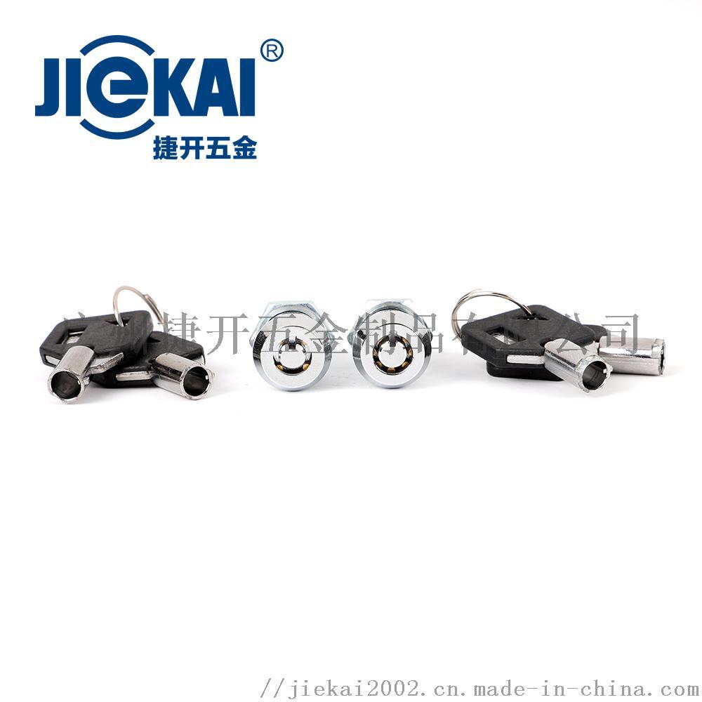 JK003-JK005对.jpg