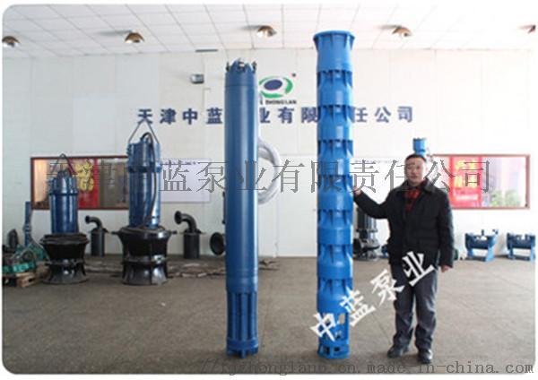 大型矿区QJ深井潜水泵72813512