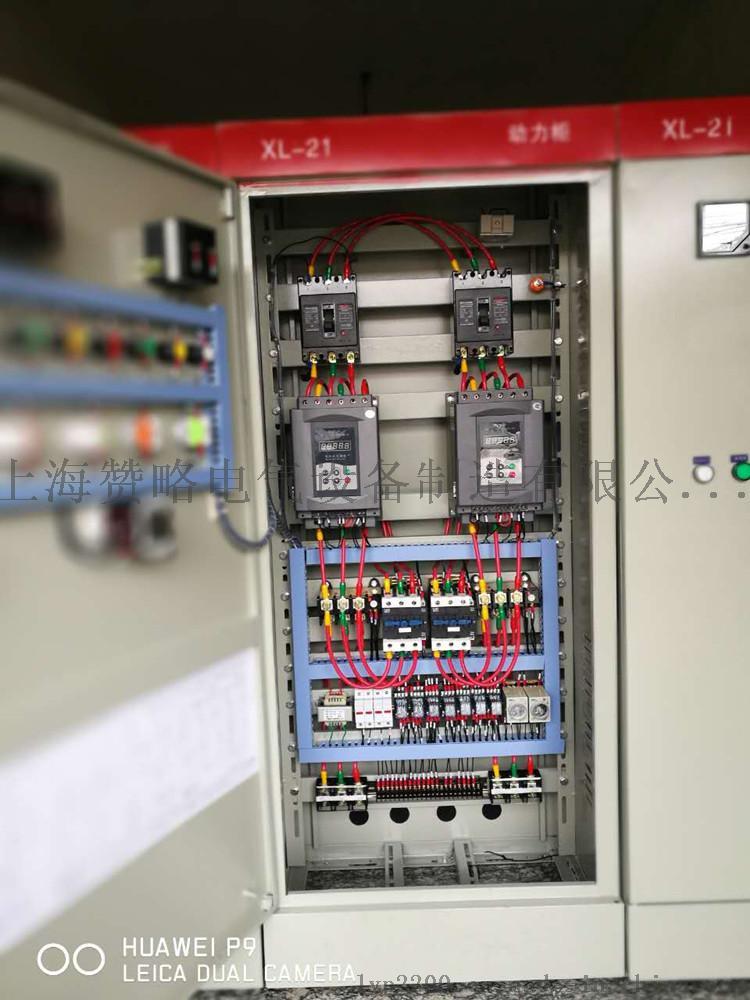 45kw一用一备双软启动水泵控制柜生产厂家775129965