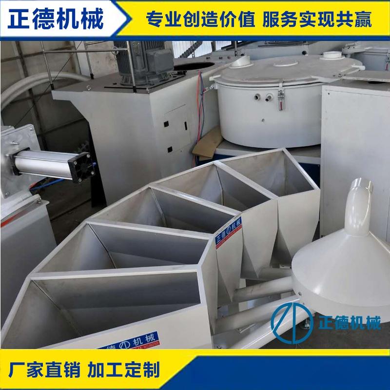 高精度PVC輔料自動配料系統78293415