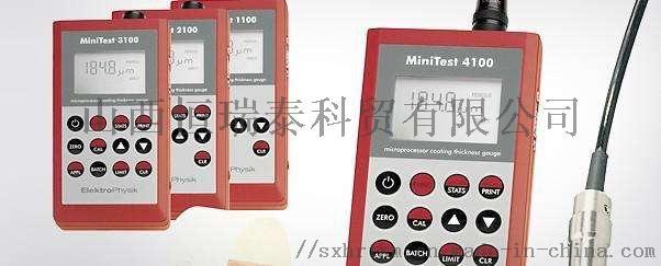 MineTest2100-1.jpg