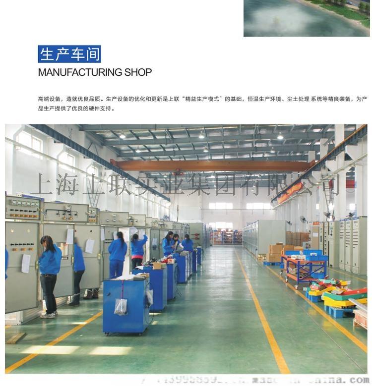 上海上联人民开关RMW1-2000框架智能断路器88081175