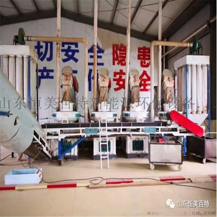 臨沂木屑顆粒機生產線 鋸末燃料顆粒機設備776982702