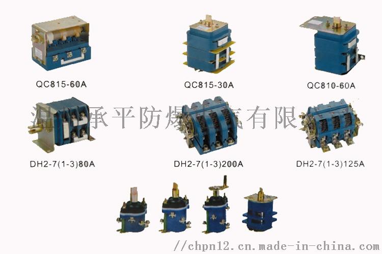 DH2-80A详图二.jpg