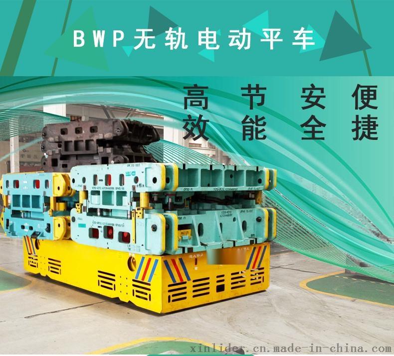 BWP_01