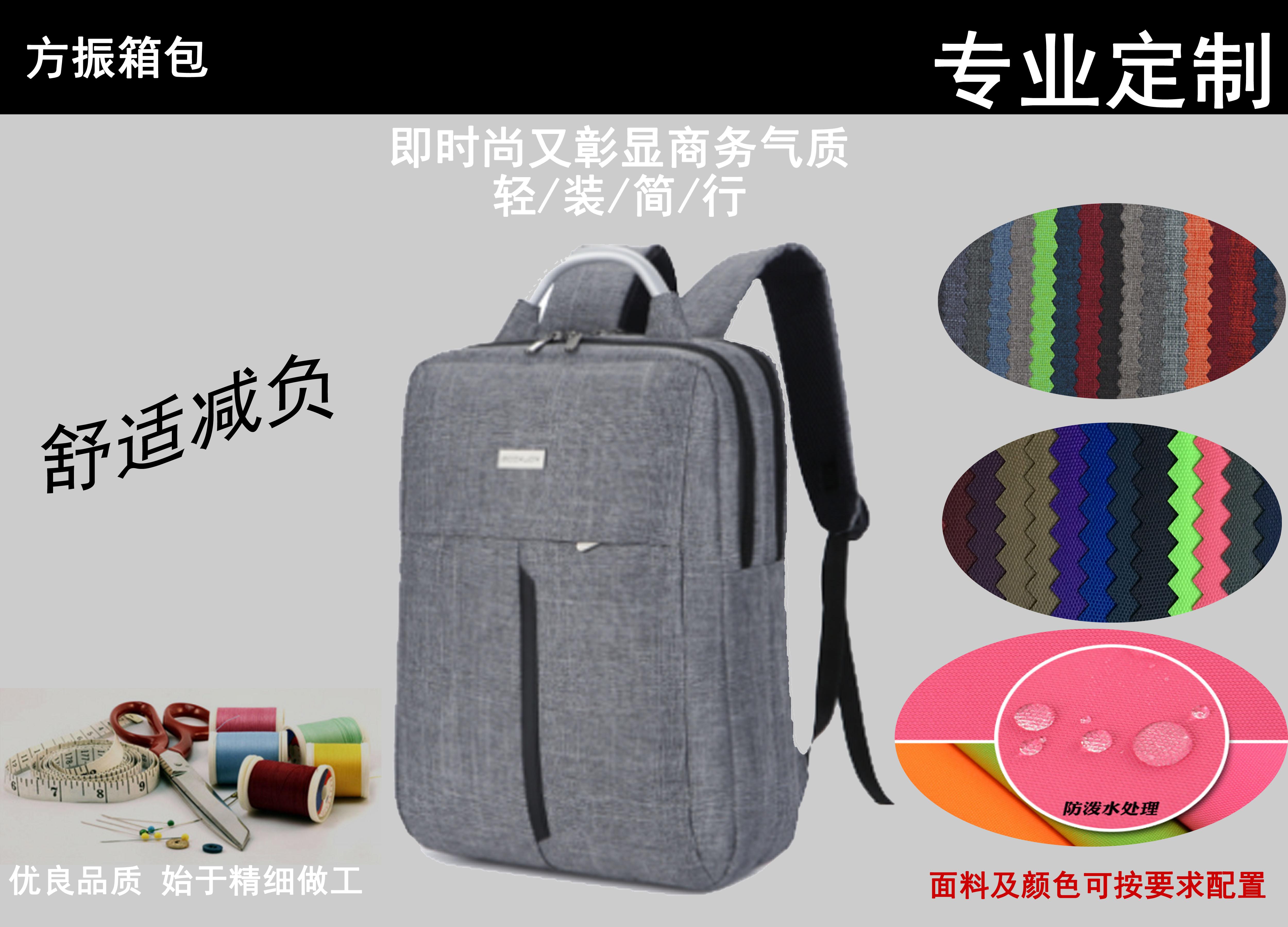 fzx170016C背包正面-1.jpg