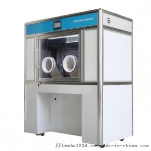 LB-7060低浓度称量恒温恒湿设备.jpg