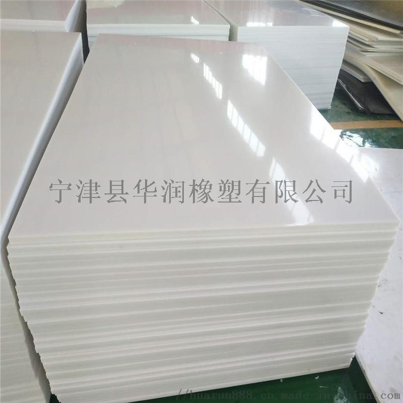 pp板材厂家供应直销763782962
