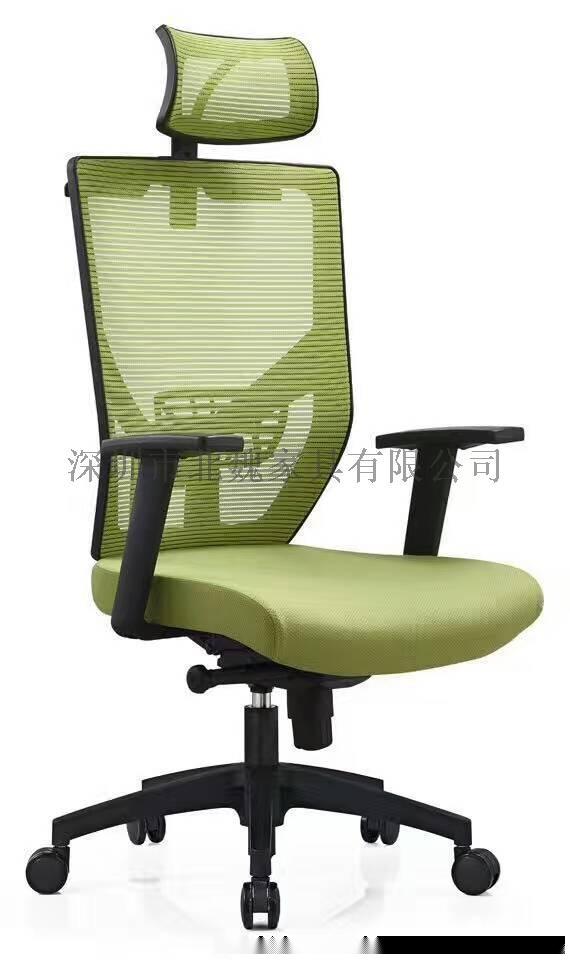 办公室【网布大班椅-办公室椅子-网布椅】厂家95763425