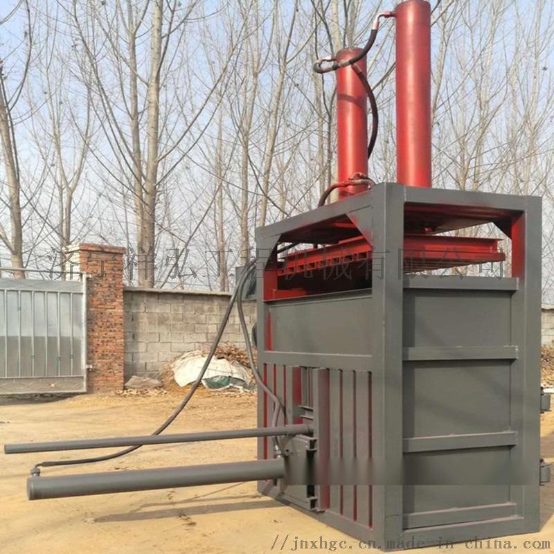 厂家直销小型液压打包机 半自动液压打包机49850182