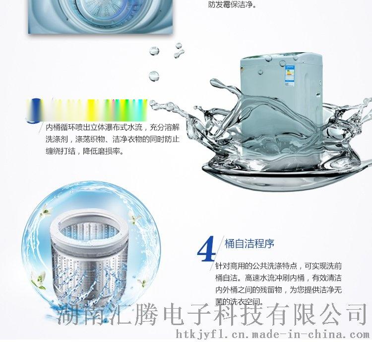 湖南投币扫码洗衣机崛起新项目o59899795