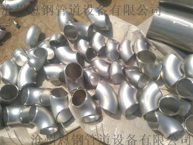 不鏽鋼管件廠家、不鏽鋼管件現貨63615305