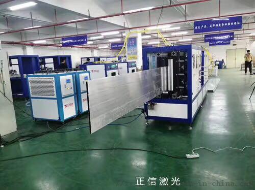 铝板焊接 1500W配摆动头激光双面焊接109324612