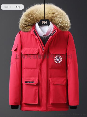 兴前定做保暖工作棉衣,加厚棉衣116540902
