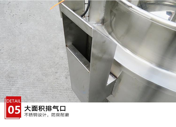南洋夹层锅-燃气煤气便捷移动式_10.jpg