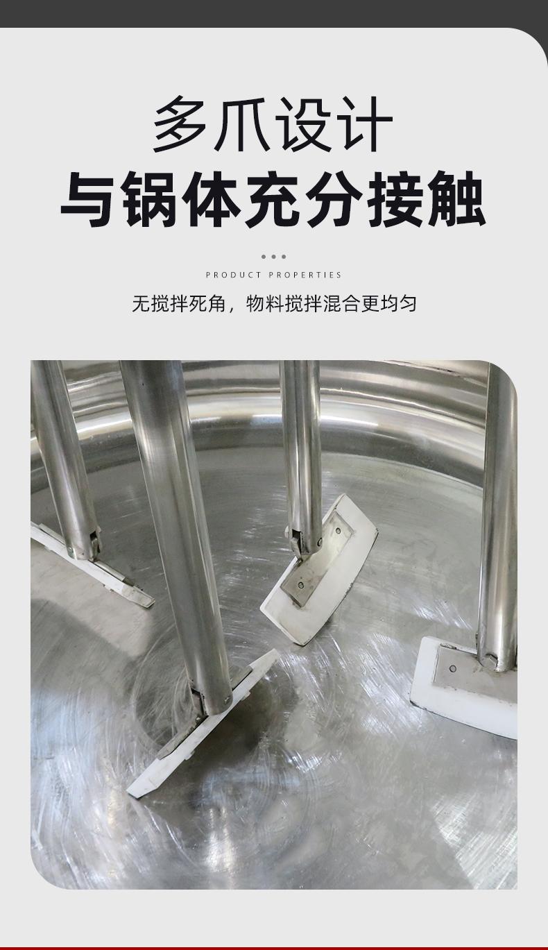南洋夹层锅-自动燃气多爪炒锅_04.jpg