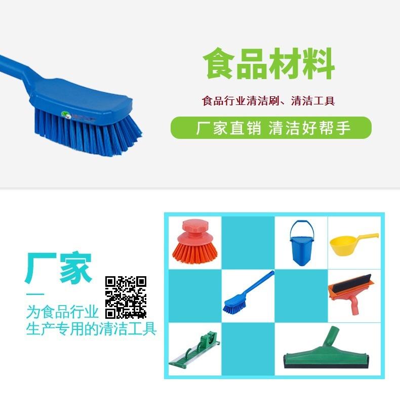 食品台面清洁刷 卫生级清洁工具刷135183745