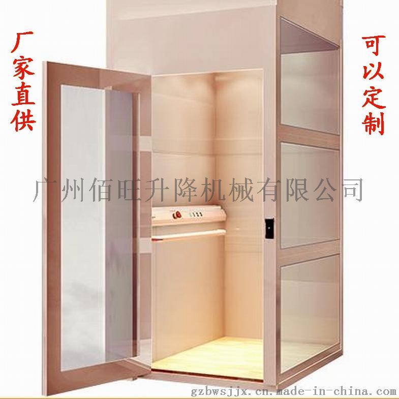 家用電梯工廠專業小型別墅家用液壓升降機平臺電梯製造782812525
