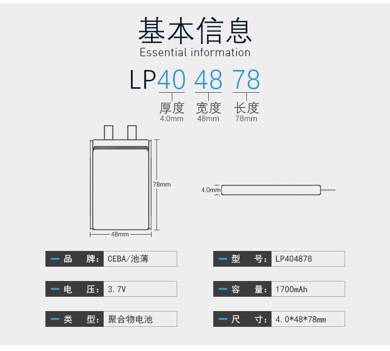 LP404878(2)_03.jpg
