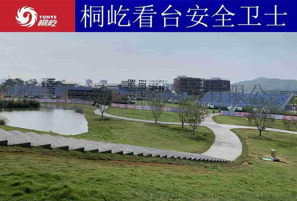 北京移动看台租赁803006802