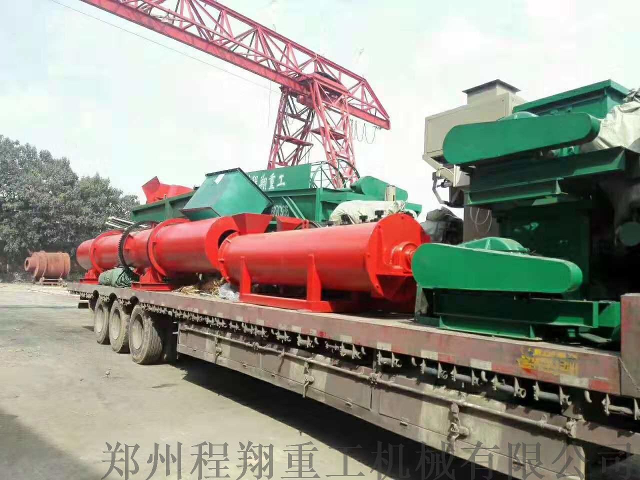 安徽省猪粪如何做有机肥 新型有机肥造粒机有机肥设备135125295
