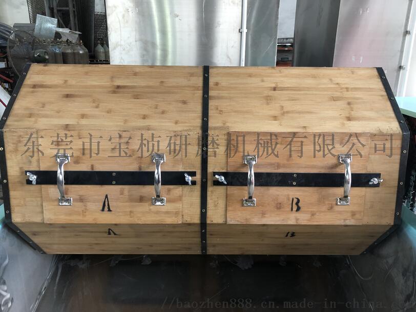 单双层干式木滚桶抛光机(研磨机、抛磨机、光饰机)106498185