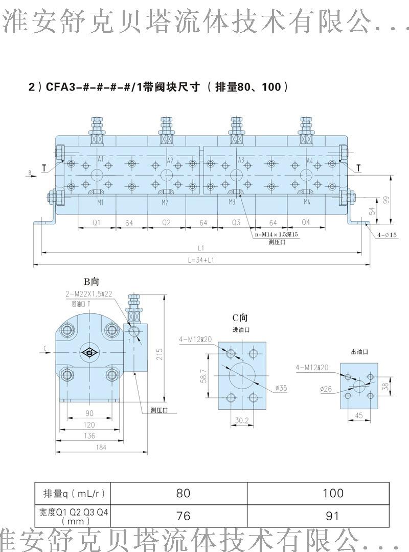 CFA3-55555.jpg