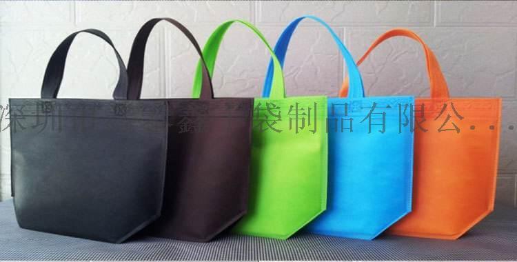 无纺布覆膜折叠手提环保袋100947205