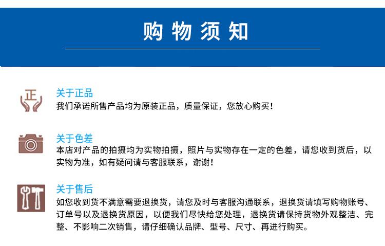 济南 济阳 商河 平阴 陶瓷瓦 连锁瓦厂家供应111288295