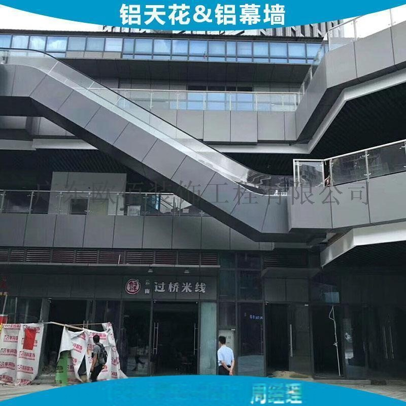 自动扶梯装饰喷涂铝单板 商场扶梯造型装饰哑白色冲孔铝单板101485585