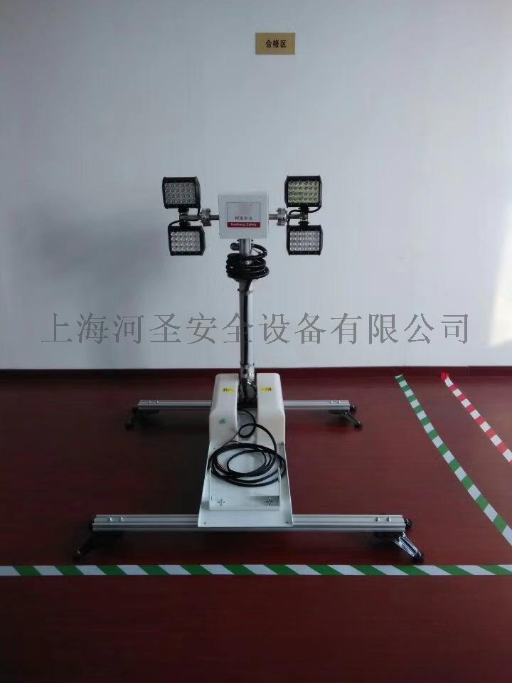 上海河聖WD-28倒伏式升降照明燈85134032