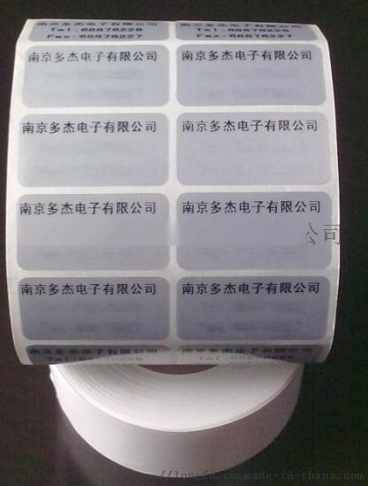 2012111617731.jpg