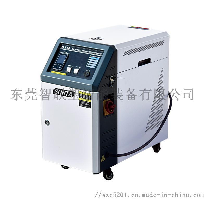 水式模温机STM-600W.jpg