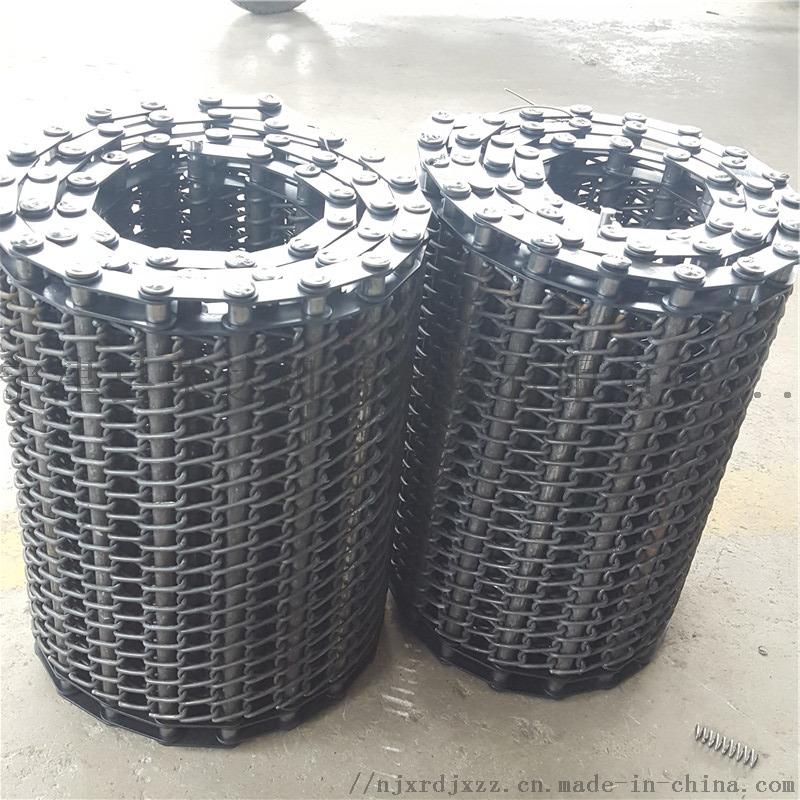铁材质网带11.jpg