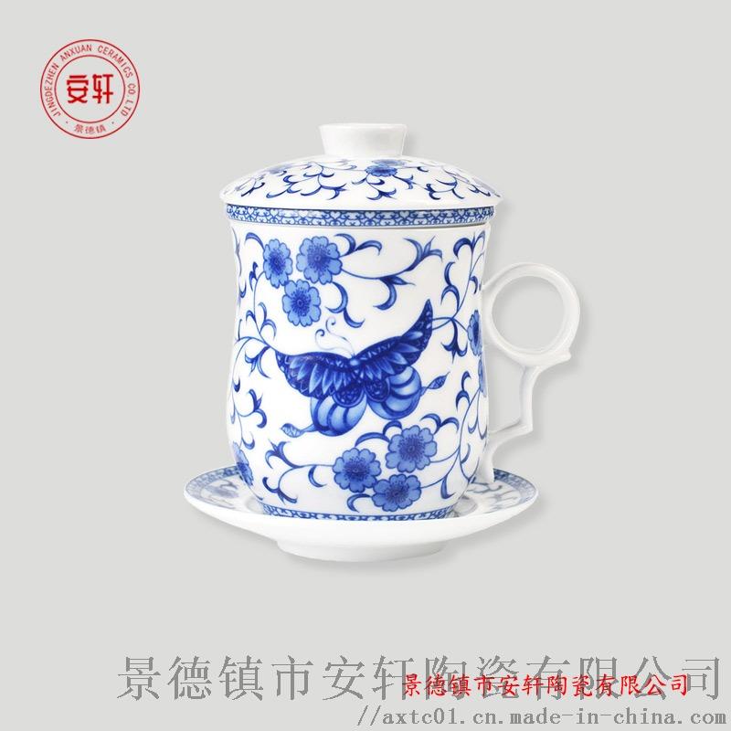创意礼品陶瓷茶杯4.jpg