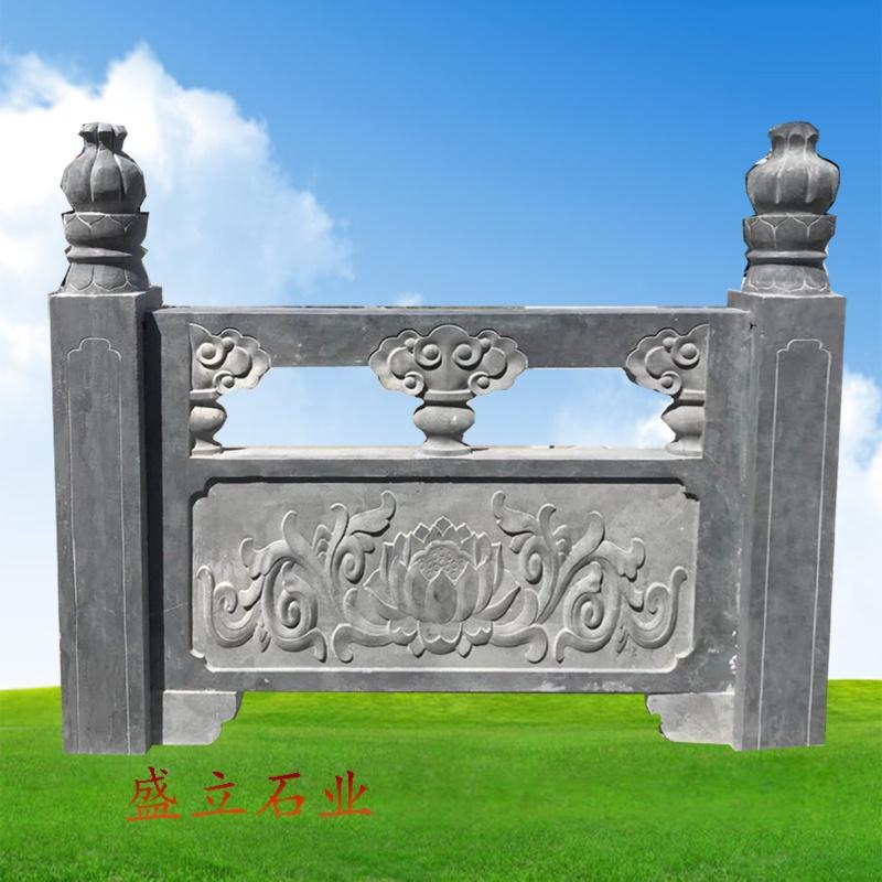 青石雕花石材护栏